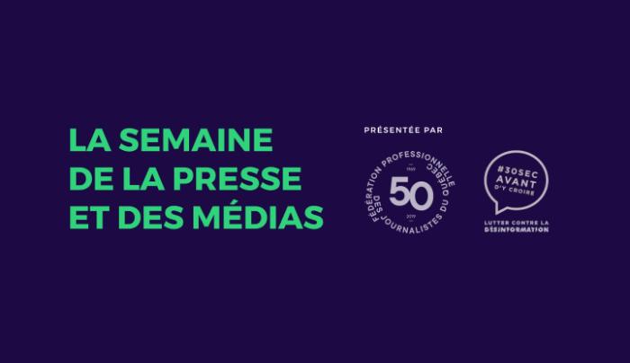 Semaine de la presse et des médias 4