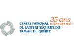 Centre patronal de santé et sécurité du travail du Québec