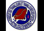 Syndicat des travailleurs et travailleuses des postes - Section locale de Montréal