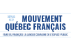 Mouvement Québec français