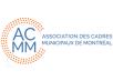 Association des cadres municipaux de Montréal (ACMM)