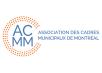 Association des cadres municipaux de Montréal