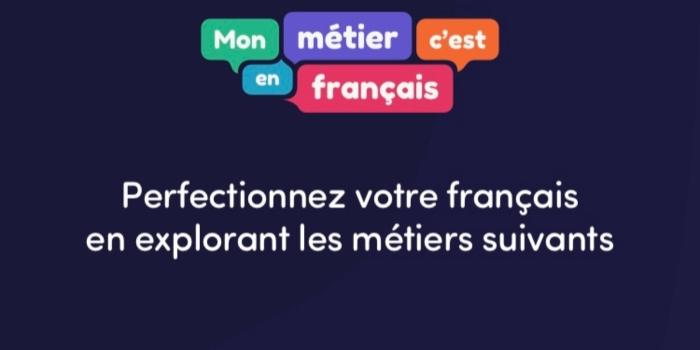 TV5 lance un nouveau site web pour perfectionner son français