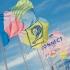 Annulation des Lions de Cannes