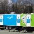 Un «soutien sanitaire» pour l'industrie du camionnage