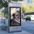 Québecor Affichage met son mobilier urbain à la disposition des Québécois