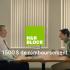 Sid Lee et H&R Block simplifient les impôts