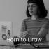 Anna Goodson accueille l'illustratrice numérique Lucila Perini