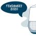 Quelles technologies modifieront le comportement des utilisateurs en 2020?