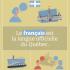 Le Conseil interprofessionnel du Québec valorise le français